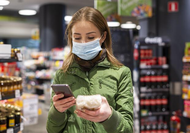 Новые правила в магазинах и аптеках Запорожья на время карантина -  Запорожье Vgorode.ua