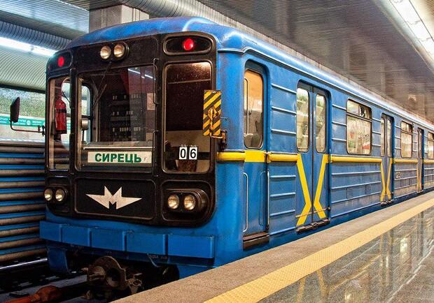 Как будут дезинфицировать вагоны метро и обязательно ли носить маску - Киев  Vgorode.ua