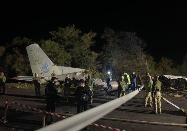 Авиакатастрофа под Чугуевом: в ВСУ назвали имя курсанта, которого не допустили к полету на Ан-26 - Харьков Vgorode.ua