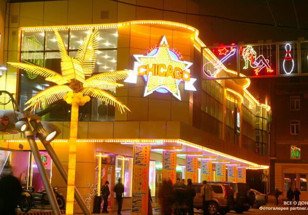 Справочники ночных клубов столица кинологический клуб москва