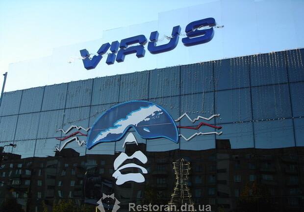 Ночной клубы вирусы в донецке спортивный клуб развитие москва