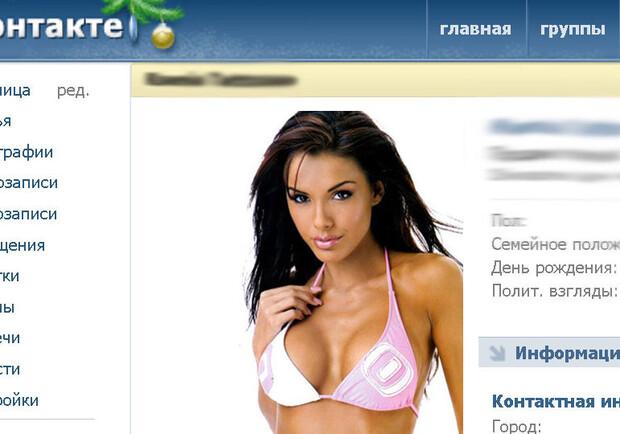 Веб девушка модель луганск г саратов работа для девушек в