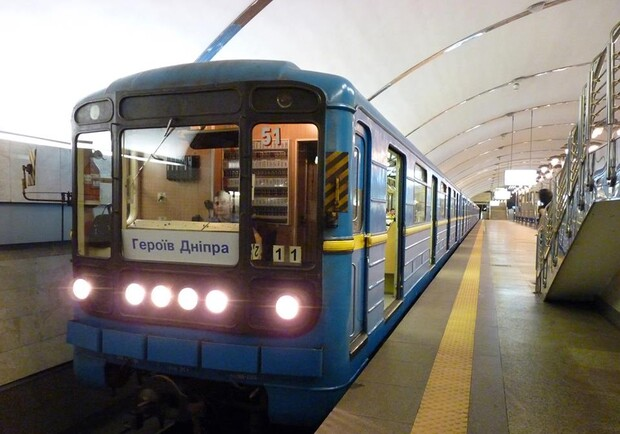 работа для девушки в метрополитене