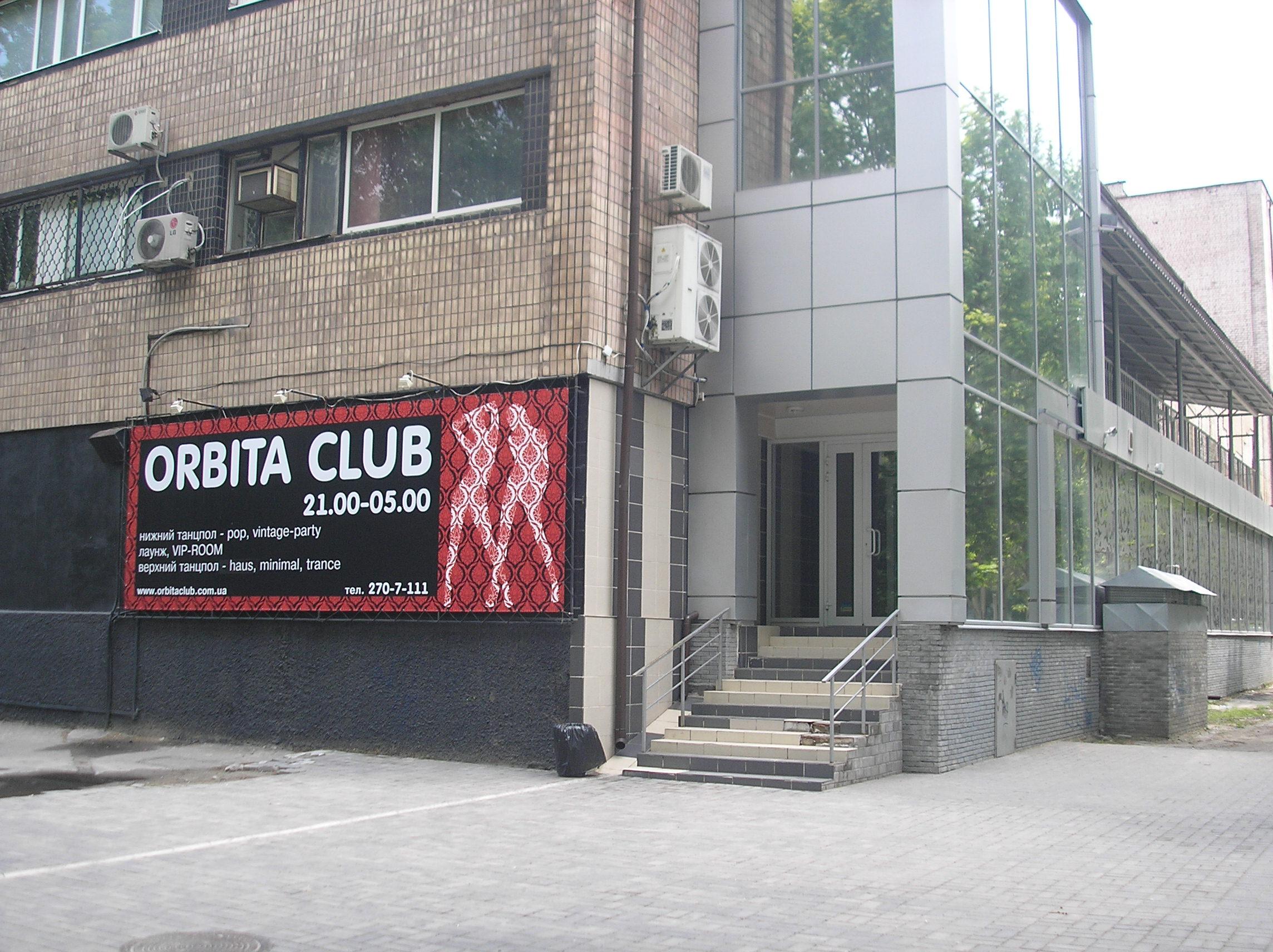Ночные клубы лермонтова ночные женские стрептиз клубы