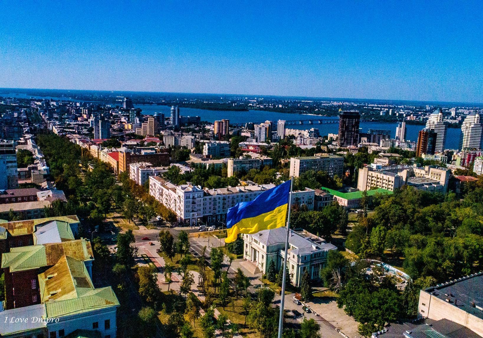 """Скоро в каждой области: Флаги """"как в Днепре"""" появятся по всей Украине. Афиша Днепра"""