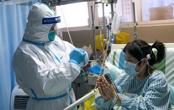 Действительно ли в Киеве зарегистрировали случай заражения китайским  коронавирусом - Киев Vgorode.ua